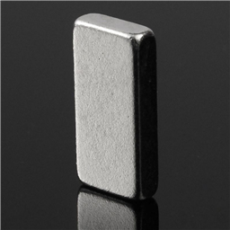 Super Strong N52 Neodymium Permanent Magnet - 10x5x2mm