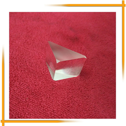 Mini Right Angle Prism (10x10x10mm K9 Optical Glass)