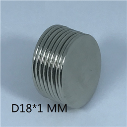 N35 Strong Neodymium Disc Magnet (NdFeB , 18x1 mm)
