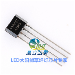 YX8051 Solar Light Joule Thief  (TO-94, 1.25VDc)