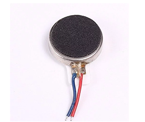 Small Vibration Motor (5mm Diameter, 2V-5V)
