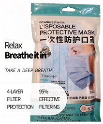 BFE Disposable Protective Mask (10 Pack; N95 Equivalent 3-Ply)